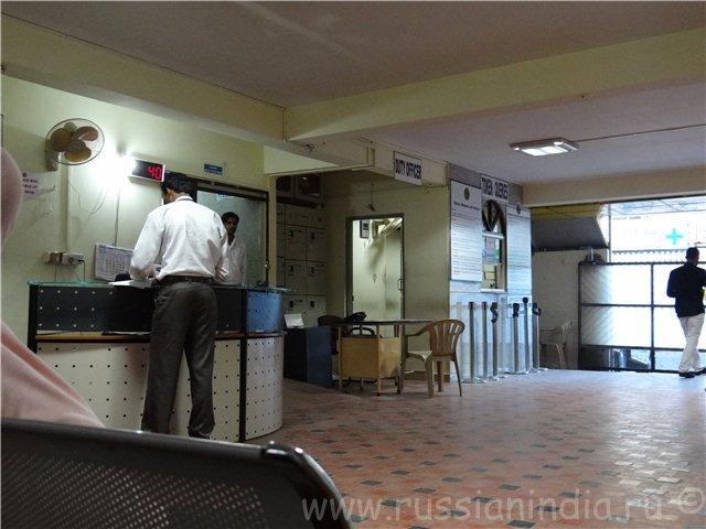 FRRO в Бангалоре, 1 этаж
