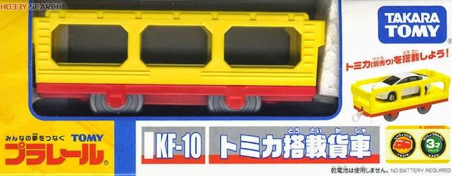 Mô hình Toa KF-10 Freight Wagon chở Tomica được làm từ chất liệu nhựa cao cấp, an toàn
