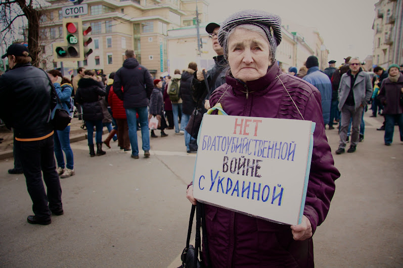 Demo in Moscow