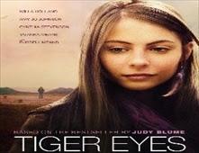 فيلم Tiger Eyes