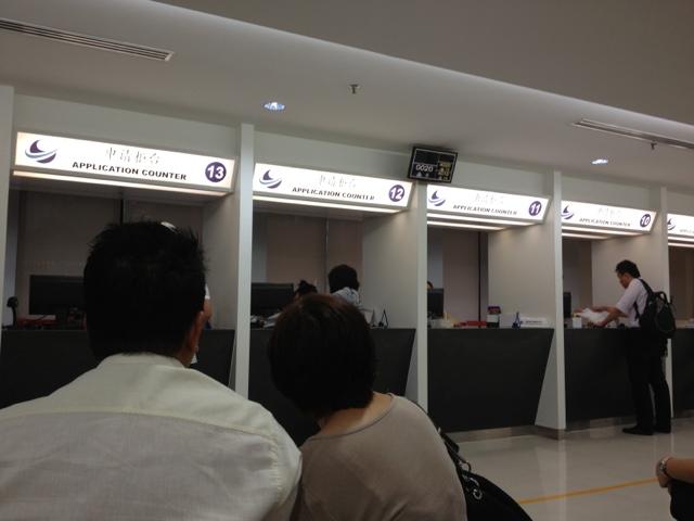 blogger-image-1346480042 Online China Visa Application Form on service center singapore, completion instructins, form for study, service center, form.pdf, form fillable,