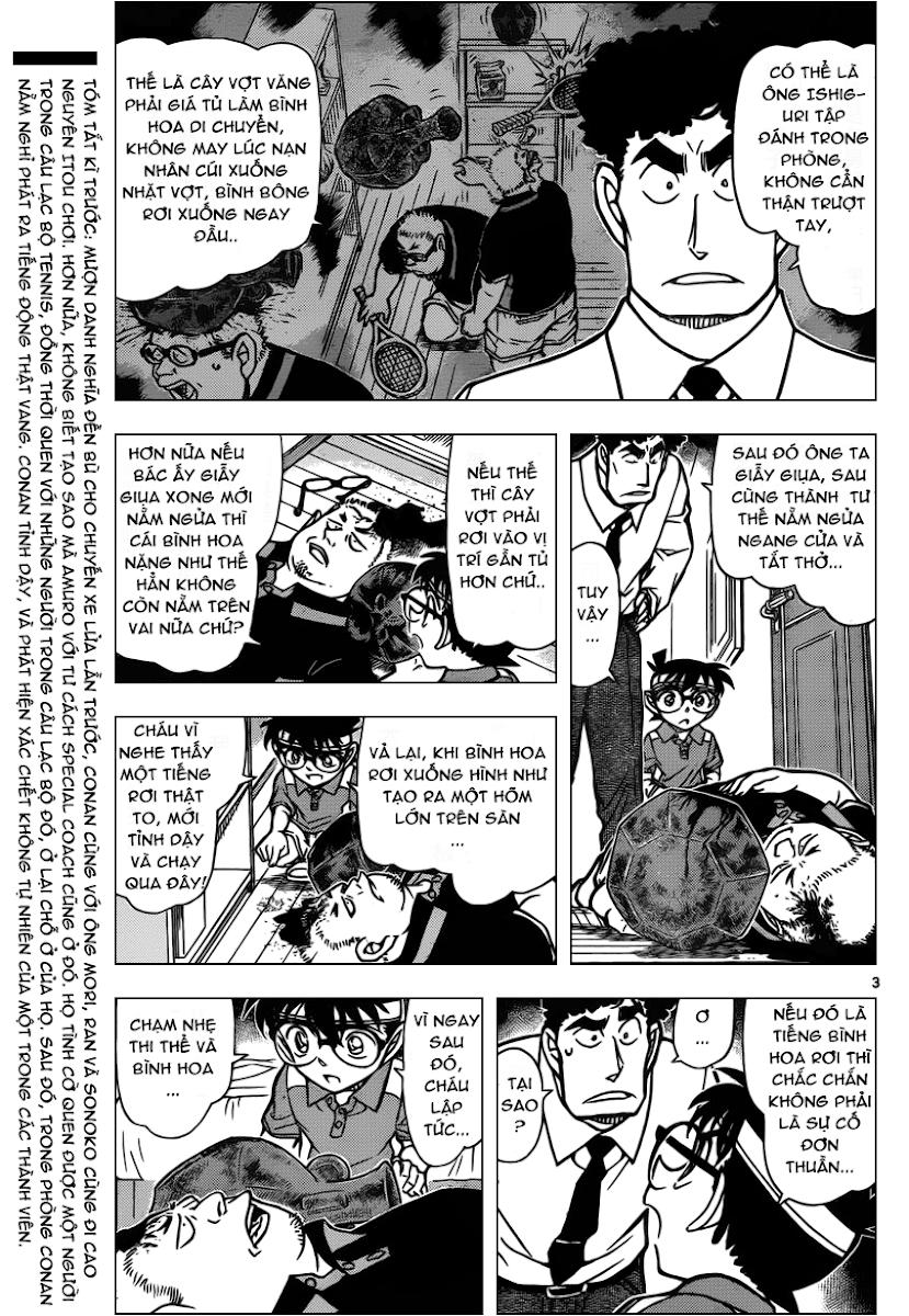 Conan Chap 826: Chiếc Chìa Khóa Bị Mất 03