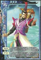Xun You 2
