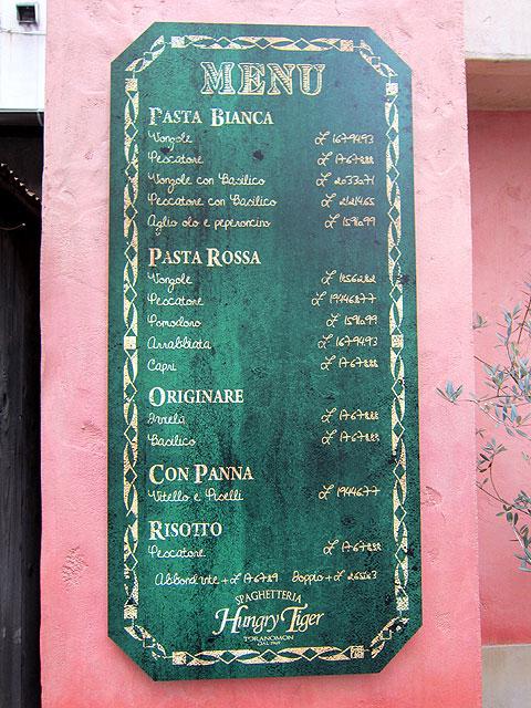 イタリア語なのか、なんて書いてあるかわからん