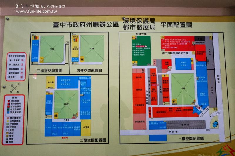 給來台中州廳辦公的人看,來參觀的可以略過