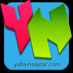 yalla nsaytar
