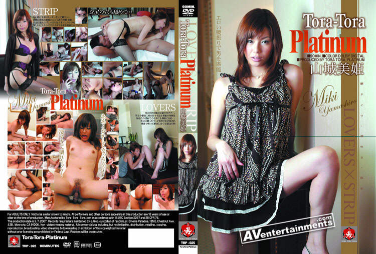Tora.Tora.Platinum.Vol.25.Miki.Yamashiro.TRP-025