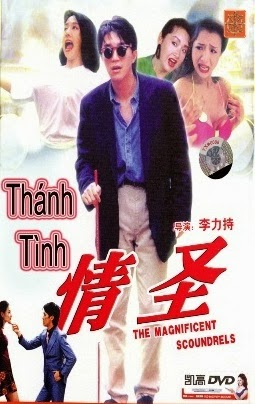 Thánh Tinh - The Magnificent Scoundrels