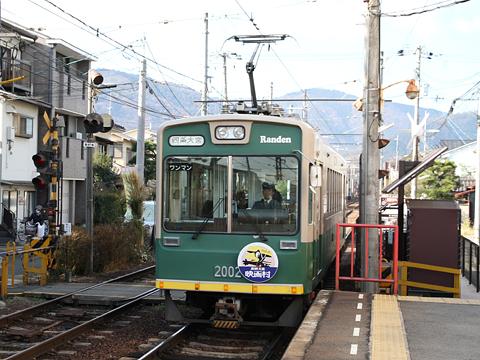 京福電気鉄道 モボ2002号 車折神社にて その2