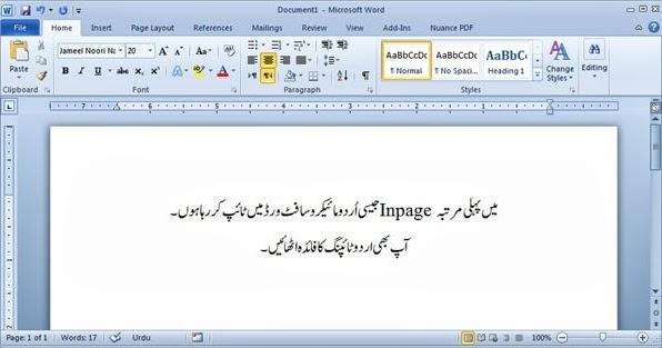 Jameel Noori Nastaleeq Font For Website - linoabond