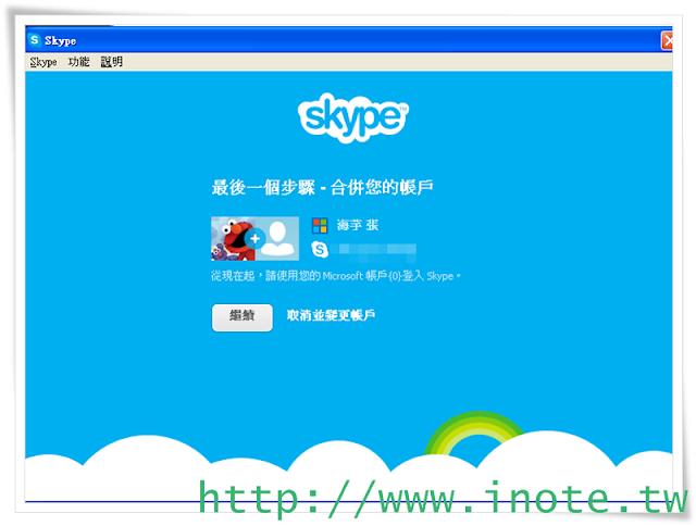 SKYPE WITH MSN ACCOUNT TRANS 1