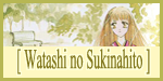 Watashi no Sukinahito