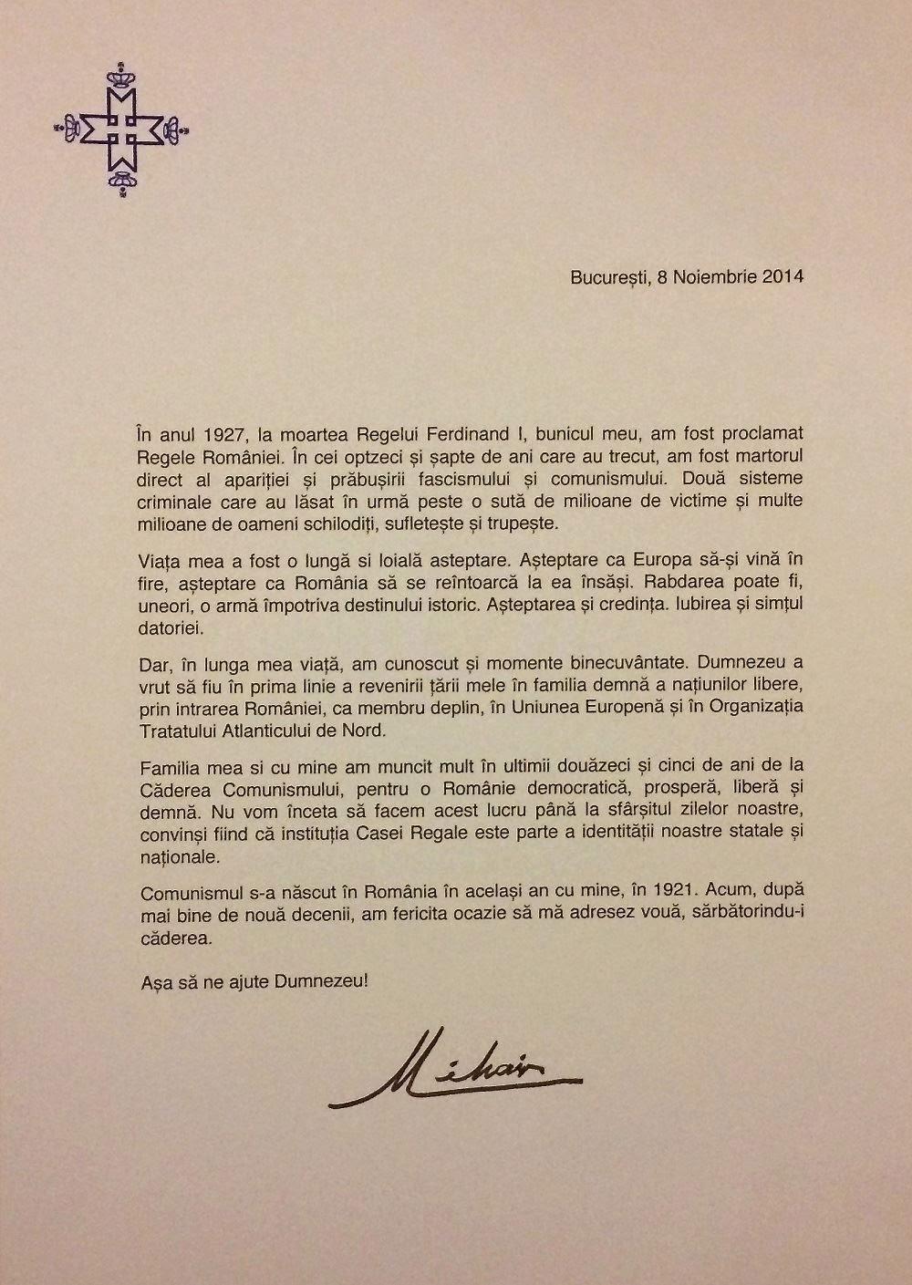 Mesajul Majestății Sale Regelui Mihai I la un sfert de veac de la Căderea Comunismului, Palatul Parlamentului, 20 noiembrie 2014