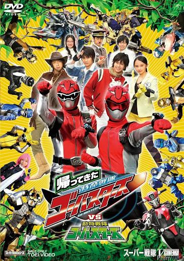 Siêu Nhân Gặp Nạn - Tokumei Sentai Go-busters Vs. Beet Buster Vs. J poster