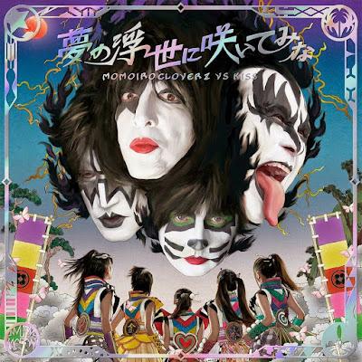 Yume no Ukiyo ni Saitemina [KISS Edition]