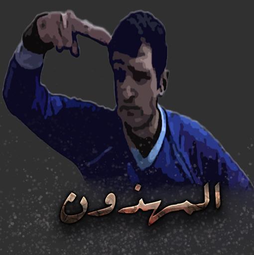 Muawiyah I Muawiyah alrawahiMuawiyah I