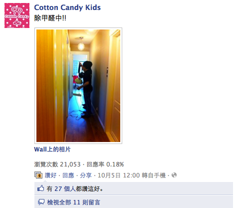 Cotton-Candy-Kids-2011-10-17-01-56-12-2011-10-17-01-51.png