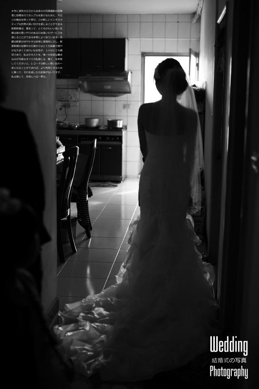 jh wed 069