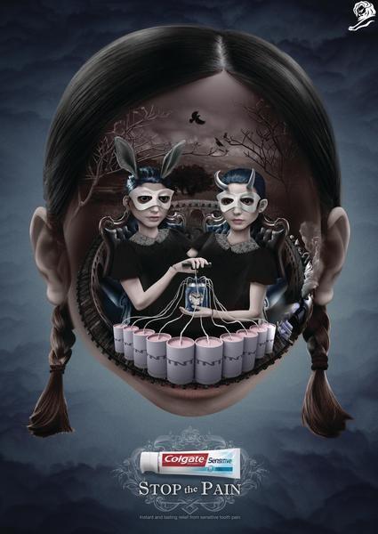 Реклама зубной пасты