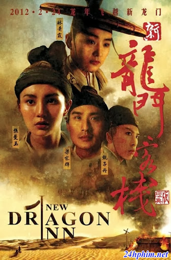 Khách Điếm Long Môn (1992)