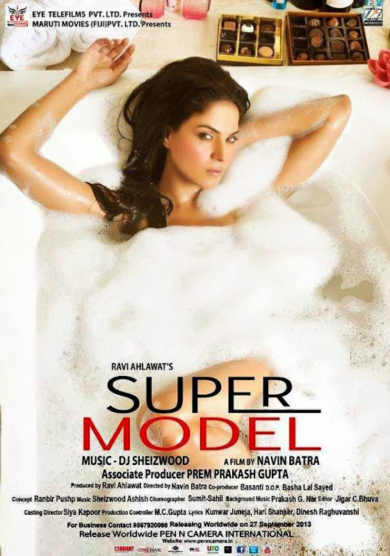 Poster Of Hindi Movie Super Model (2013) Free Download Full New Hindi Movie Watch Online At Alldownloads4u.Com