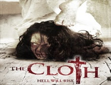 فيلم The Cloth