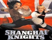 فيلم Shanghai Knights