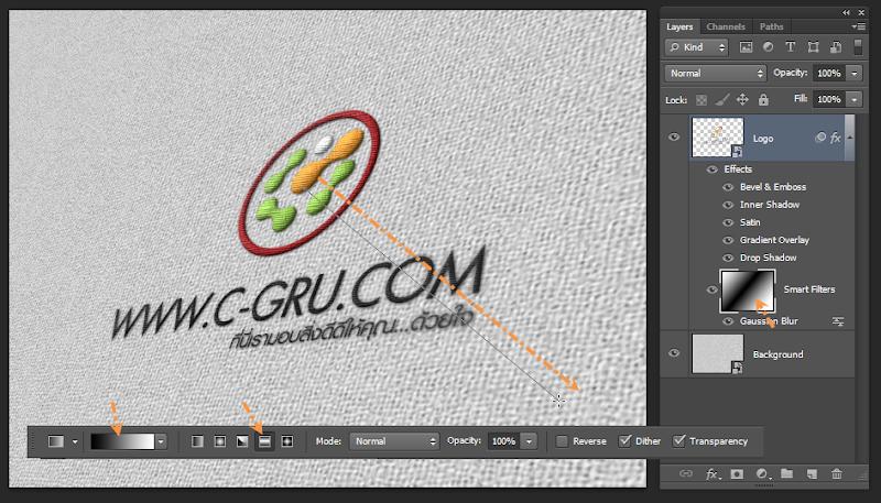 เทคนิคการทำภาพ Logo แนวลายปักเสมือนจริง Emb_logo15