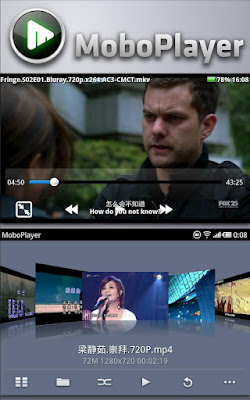 MoboPlayer v1.3.240 for Android Apps