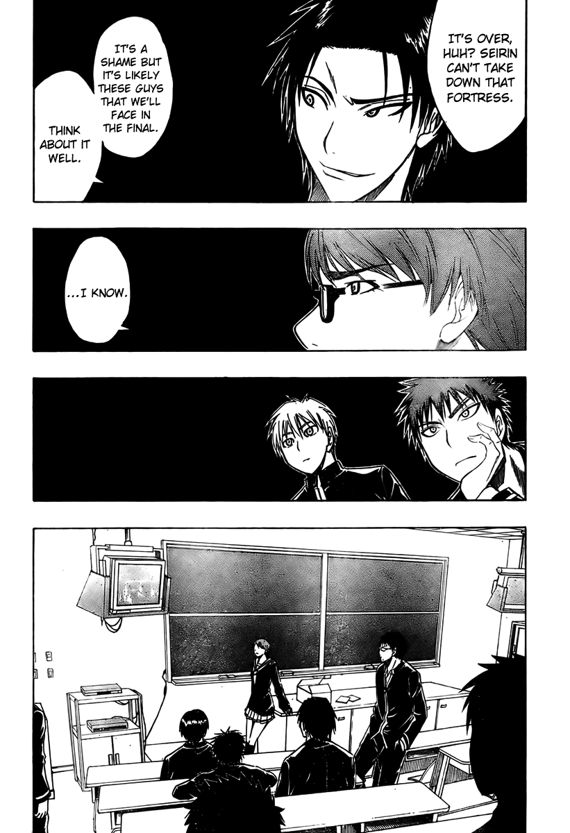 Kuruko no Basket Manga Chapter 18 - Image 18