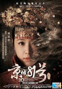 Nhà Số 81 Kinh Hoàng - The House That Never Dies poster