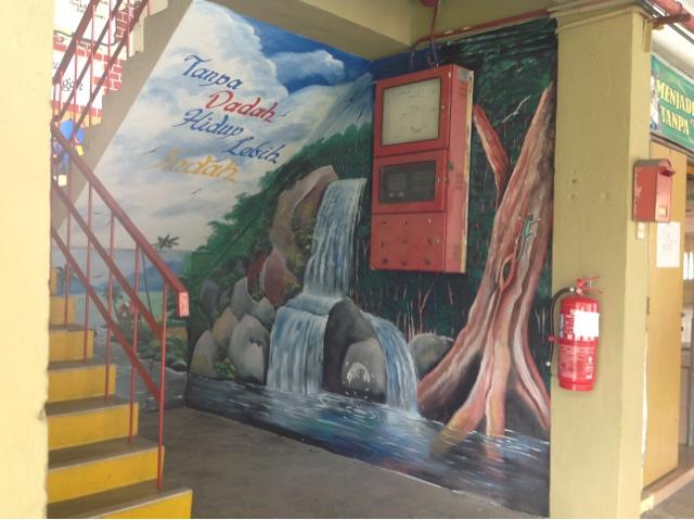 Pelukis mural shah alam dadah musuh negara for Mural sekolah rendah