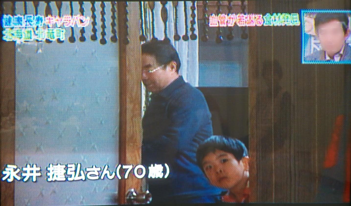 永井さん(70歳)宅:黒千石生産者
