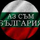 Tonya Vasileva