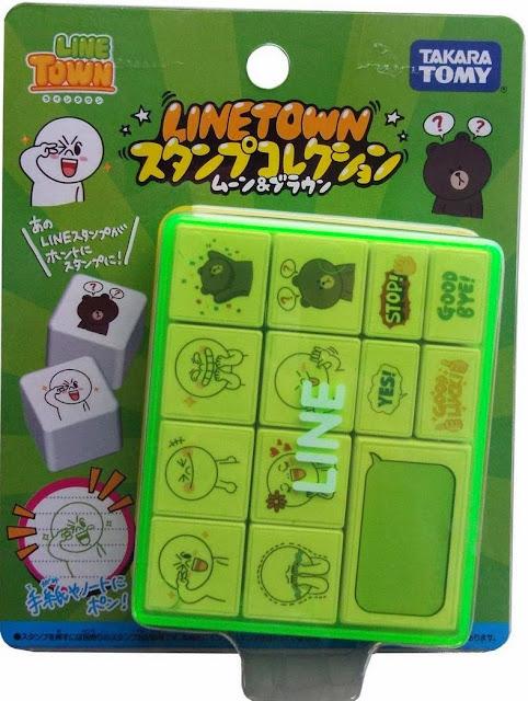 Bộ tem biểu tượng cảm xúc Line Stamp Set Moon với những hình ảnh cực dễ thương