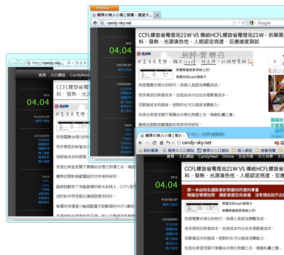MacType – 20131231糖果最佳化支援Win8.1、Chrome 32、FireFox 26,改善ClearType字體不清楚,Win7、XP也可用!!-萌草酱