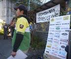 表彰式司会進行 大場関東Cブロック長1 2012-11-26T03:09:36.000Z