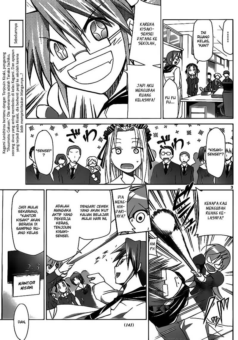 Komik denpa kyoushi 020 21 Indonesia denpa kyoushi 020 Terbaru 3|Baca Manga Komik Indonesia|