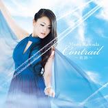 Ao no Kanata no Four Rhythm OP Single – Contrail ~Kiseki~