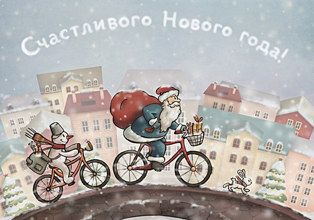 С Новым Годом 2013 - Сервис MULTI - Екатеринбург