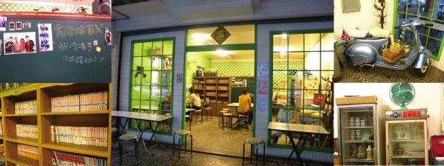 樂群街冷凍芋店內-台中冷凍芋