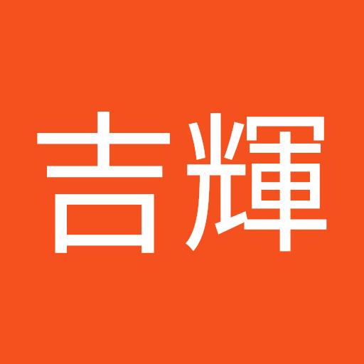 敦賀谷吉輝