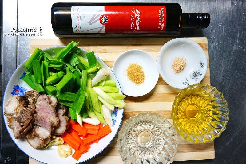 愛比諾橄欖油,蒜苗炒鹹豬肉-1