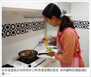許多自煮族多依照長年口味準備習慣的菜色,食物攝取的類型過於單一。