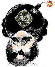 Mahoma_con_bomba_en_el_turbante