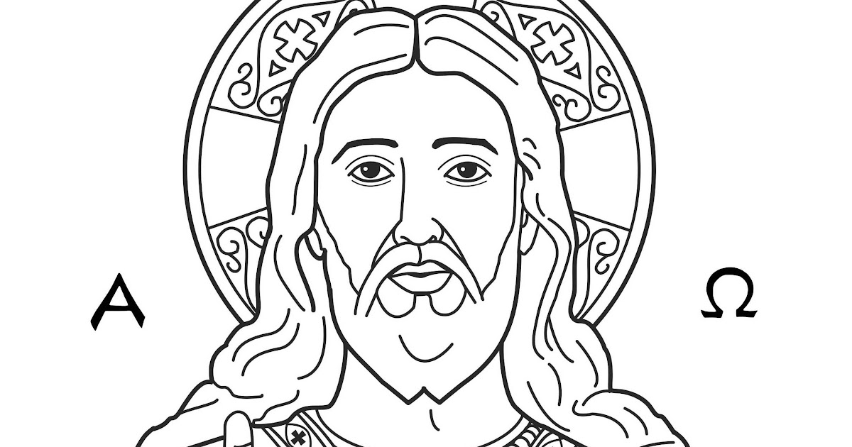 god jesus the alpha and the omega coloring pages ...