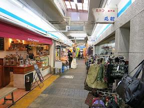 町田仲見世商店街の中のレトロなお店