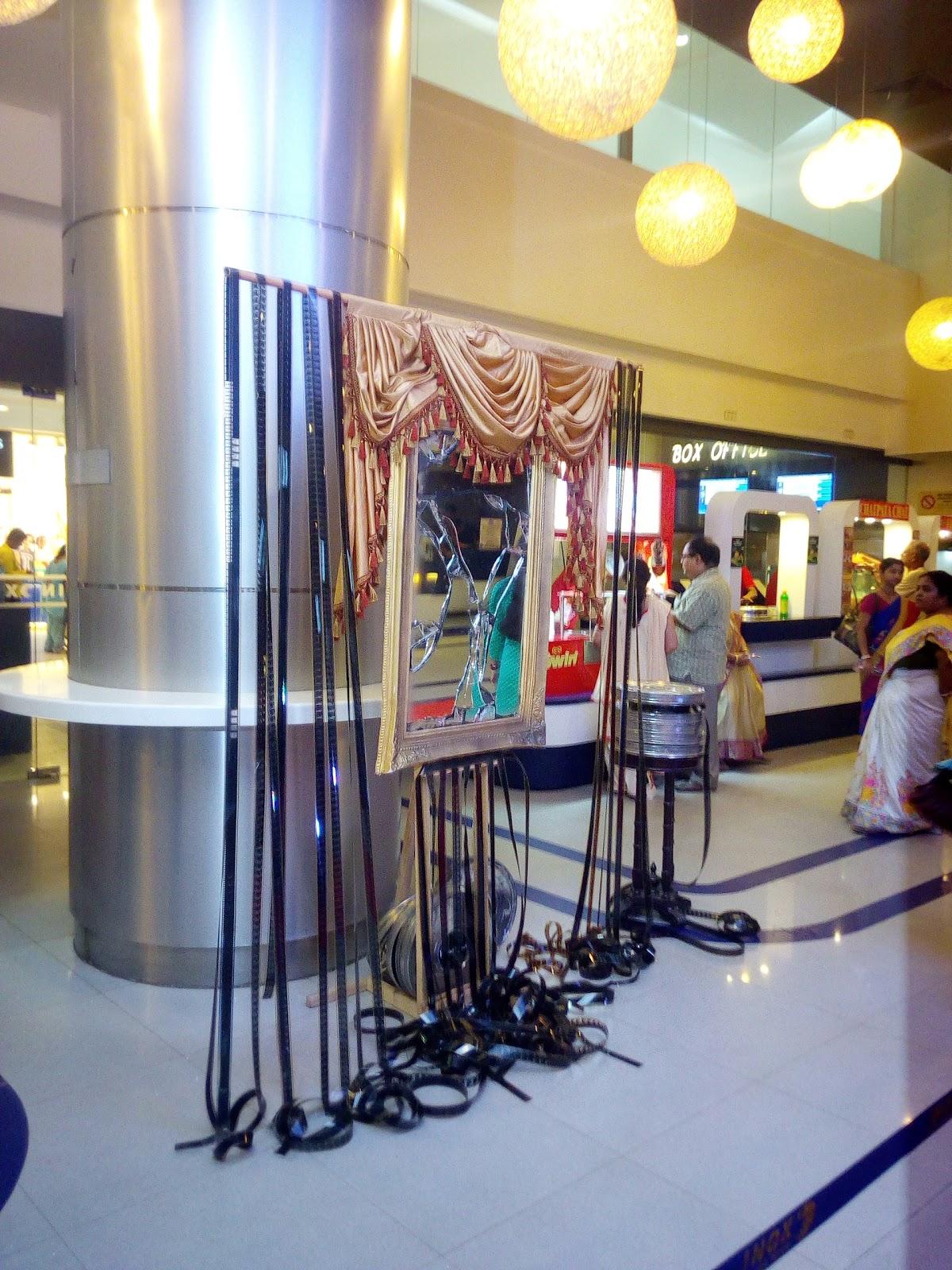 INOX (South City Mall)