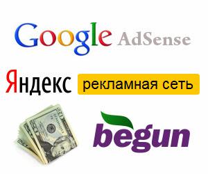 заработать на просмотре рекламы