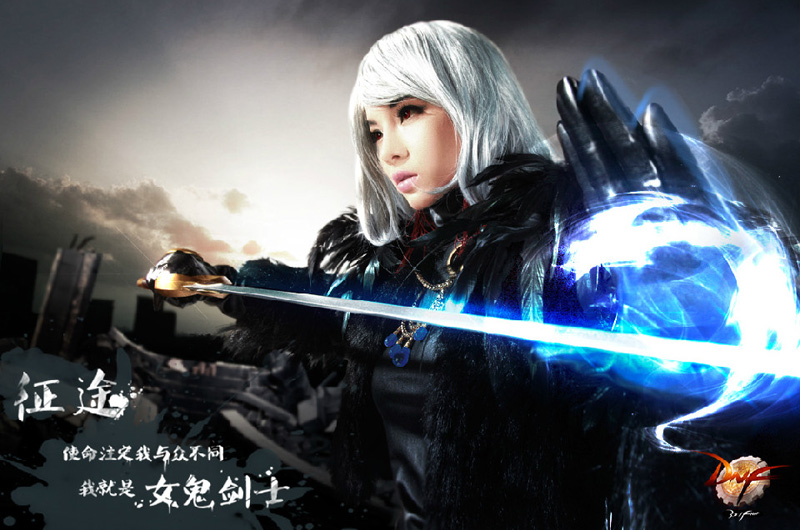 Cosplay quỷ kiếm sĩ lạnh lùng trong Dungeon & Fighter - Ảnh 4
